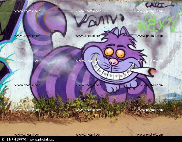 Фото подборка граффити мне нравятся