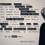 Манифест Джорджа Карлина